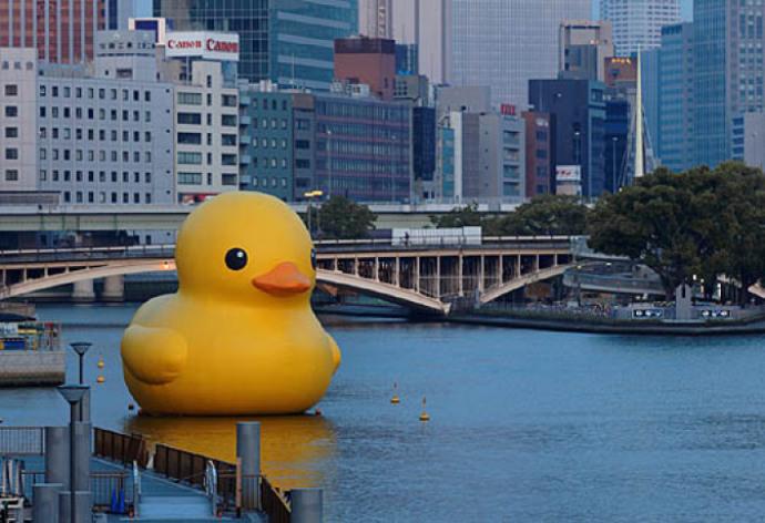 Florentijn Hofman's Rubber Duck, as seen in Pittsburgh last year.